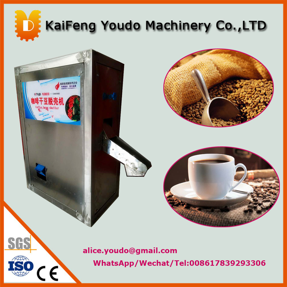UDGT200 small Dry coffee beans peeling machine /high quality dry coffee bean peeler 220v 550w top quality soybean peeling peeler bean machine bean rice production 100 125kg h automatic stainless steel peeling