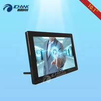ZB101JYT/10.1 inch Android Touch Integrated Machine/Multimedia Conference Touch Teaching Machine/Building Automation HD Display