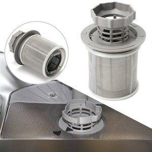 Набор сетчатых фильтров для посудомоечной машины BOSCH-dishashe, серая полипропилен + нержавеющая сталь, сменные детали для посудомоечной машины ...