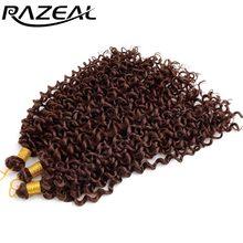 Razeal 1 шт вьющиеся крючком волос 14 inch чешские крючком косы Высокая Температура Волокно синтетических плетение Синтетические навальные волосы