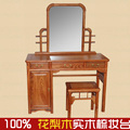 Africano de mogno armário antigo armário de mesa de mesa multifuncional de limpeza de vestir