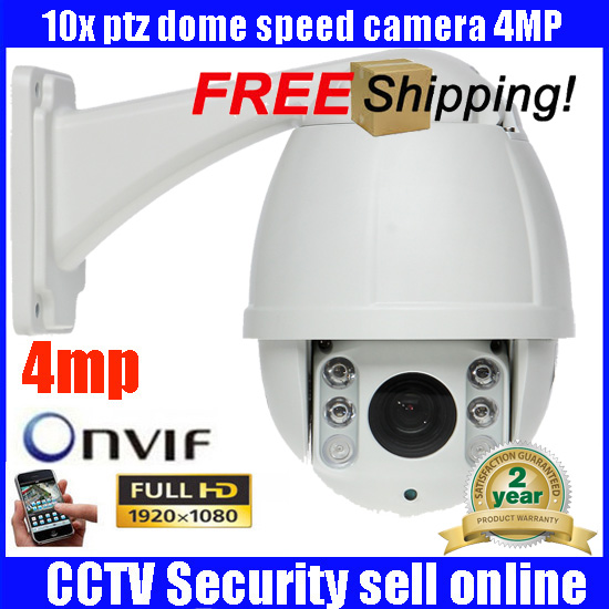 H.265 4.5 Full HD Outdoor PTZ CCTV Camera High Speed Dome IP Camera 4MP 10X Optical Zoom Lens, 360 Degree Pan/Tilt/Zoom IR 50m top high speed full teeth piston
