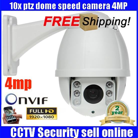 H.265 4.5 Full HD Outdoor PTZ CCTV Camera High Speed Dome IP Camera 4MP 10X Optical Zoom Lens, 360 Degree Pan/Tilt/Zoom IR 50m 4 in 1 ir high speed dome camera ahd tvi cvi cvbs 1080p output ir night vision 150m ptz dome camera with wiper