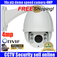 H.265 4.5″ Full HD Outdoor PTZ CCTV Camera High Speed Dome IP Camera 4MP 10X Optical Zoom Lens, 360 Degree Pan/Tilt/Zoom IR 50m