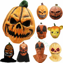 Halloween Scary Pumpkin Latex Mask Cosplay Props Party Dress Terror Ghost