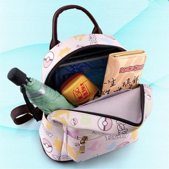 Аниме кавай рюкзаки в ассортименте 2