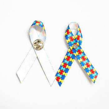500pcs Autism Awareness Ribbon Bow Pins Satin Autism Ribbon Brooch - Autism Awareness