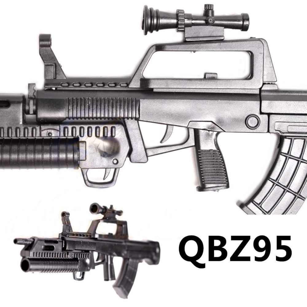 1:6 1/6 escala 12 polegada figuras de ação QBZ-95 rifle lançador modelo armas para 1/100 mg bandai gundam modelo arma pode usar crianças brinquedos