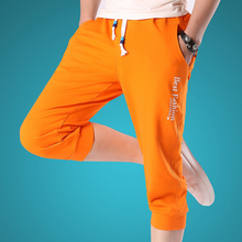 Hot Sale!! Summer Fashion Casual Loose Mens Cropped Short Pants Sweatpants Jogger Shorts Men