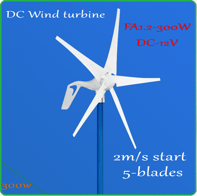 Wind Generator 300W 12V 24V single phase DC Permanent Magnet Wind Turbine Generator Max 400W output wind turbine CE Approved with gear 40w 50w hand cranked generator dc small generator 12v 24v permanent magnet dc motor dual use