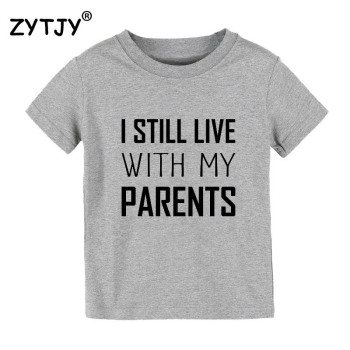חולצה: אני עדיין גר עם ההורים