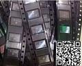 2 шт./лот U1202 Big Main Power IC чип для iphone 6 plus 6g iphone6