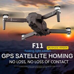 sjrc f11 Z5 racing drone profissional pr
