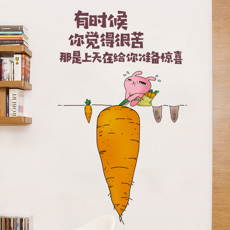 Chinese style home Furnishing rabbit radish wall sticker office study implication bitter sweet cartoon childrens room wallpape