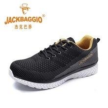 Популярные фирменные рабочие туфли со стальным носком в европейском стиле, мужские легкие теплые кроссовки, нескользящая повседневная обувь из сетчатого материала.