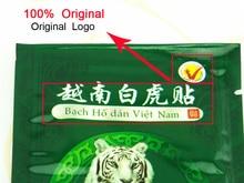 8 Pcs Vietnam White Tiger Muscle Plaster