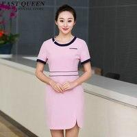 Spa uniform women spa accessories uniform for beauty salon beauty salon uniforms KK1465 H