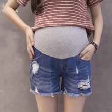 Женская одежда плюс размер материнства Брюки для беременных рваные джинсы для кормления грудью живота одежда материнства полые короткие брюки