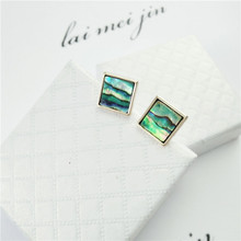 Fashion exquisite natural color shells temperament Stud earrings girl wearing accessories stud a birthday present