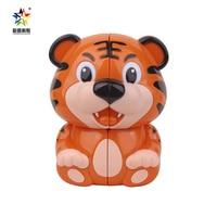 ZhiSheng Tiger Magic Cube Creative Cute Cartoon Shape Magic Cube Puzzle Toy Brown