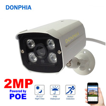 Standard 48V POE IP Camera 1080P Waterproof Outdoor Night Vision IEEE802 3af at Video Surveillance 2MP