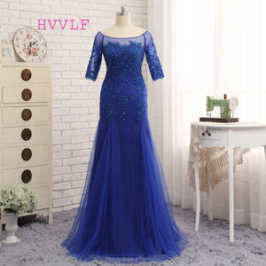 Plus Size Mother Of The Bride Mother Dresses For Wedding a67953e0a693