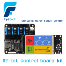 Free Shipping 3D Printer Control Board Color Touch Screen Display ARM 32 bit Control Board DIY Kit 3D printer accessories
