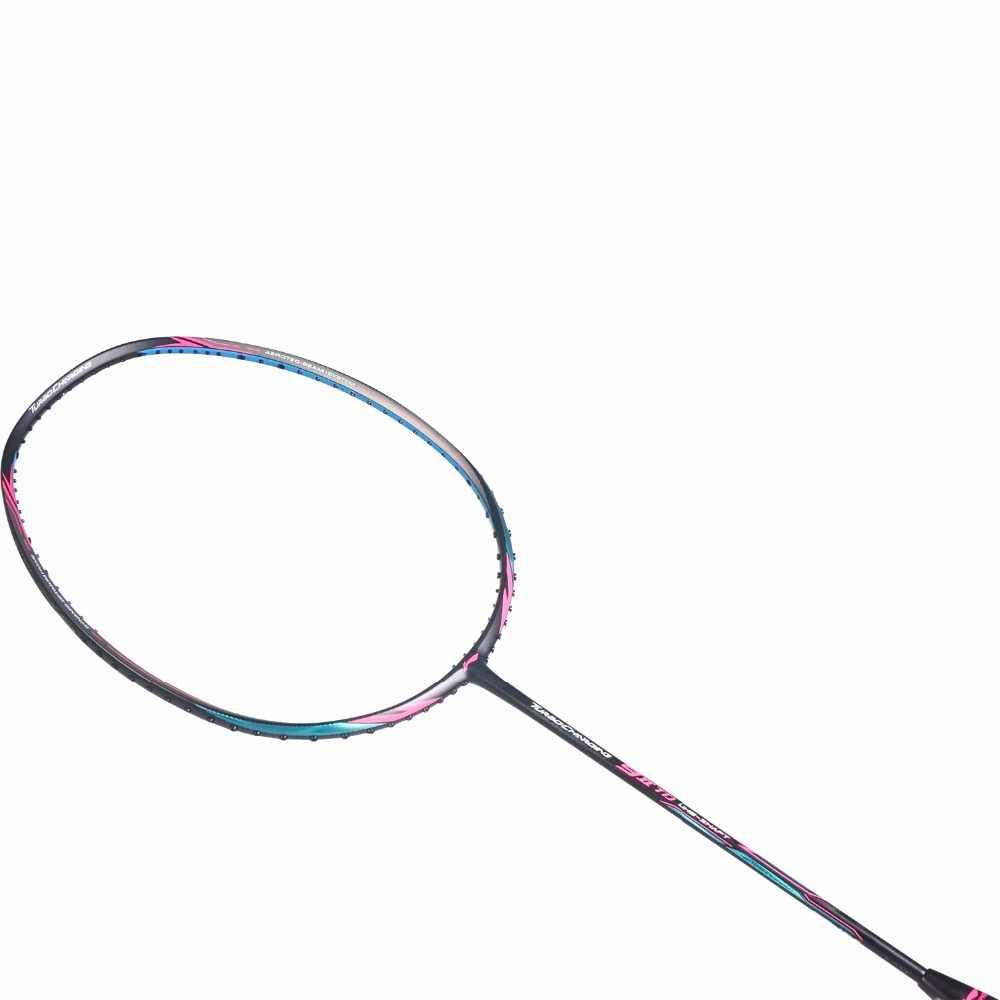 Li-Ning Turbo Charging 50/50D Badminton Rackets Single Racket LiNing Professional Sport Racket AYPM316(AYPM408)/AYPP036 ZYF241