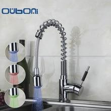 Ouboni в сдержанном стиле Стиль хромированной отделкой Pull Down спрей led смеситель для кухни весна горячей и холодной водой бортике смесители Коснитесь
