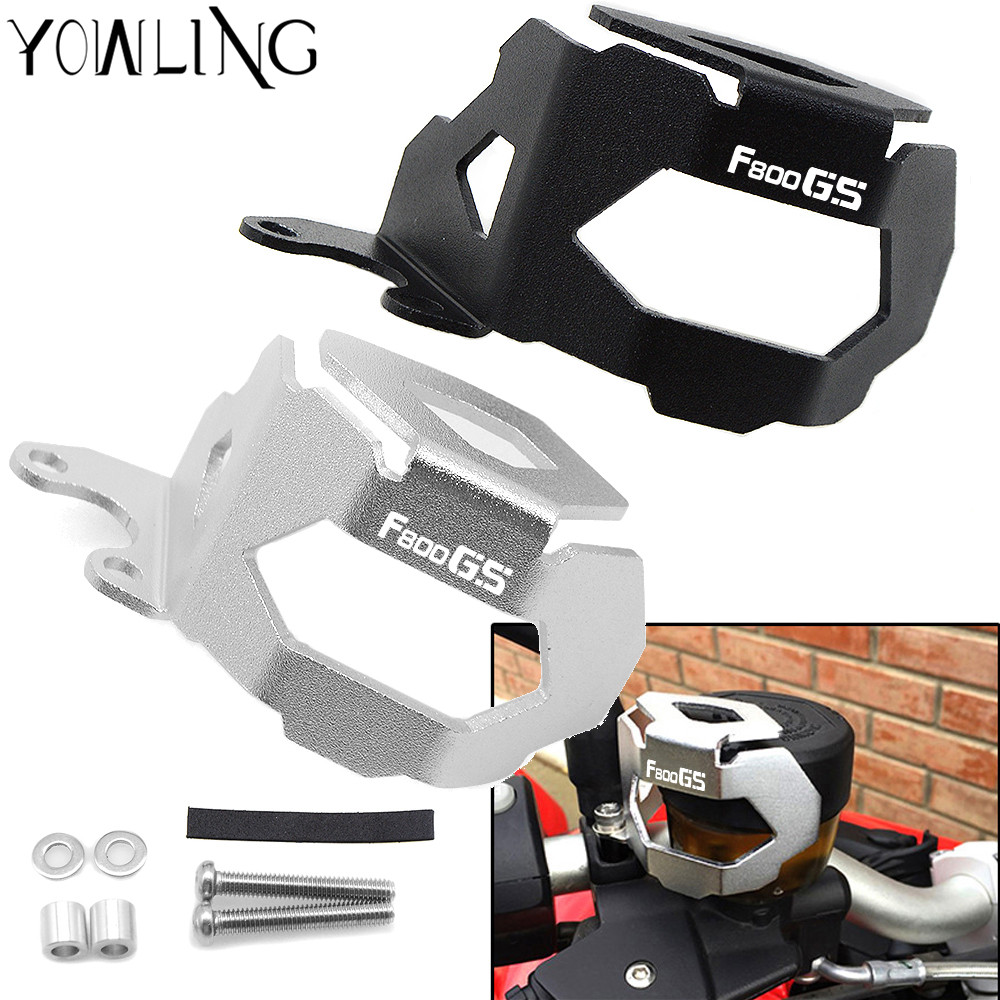 Fits F800GS F700GS 2013-2017 New Front Brake Fluid Reservoir Protective Cover