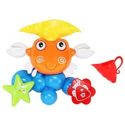 XMXRC.Baby zabawny zestaw do zabawy w wodzie zabawka do kąpieli prezent śliczny krab obracanie rozgwiazdy i ryby letnie zabawki do kąpieli dla dzieci w łazience