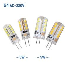 AC220V G4 Light Source 3W 5W LED Corn Light SMD2835 Bulb Super Bright Replace Halogen Lamp Led Light Source 5pcs lot 409782 gz4 ph 6v15w halogen bulb 13528 germany projection lamp microscope light source 6v 15w smooth reflector