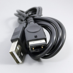 Image 3 - 1 PC 1.2 m Nero USB di Ricarica Anticipo Cavo di Linea Cavo del Caricatore compatibile per GBA SP/GameBoy/Nintendo /DS/Per NDS