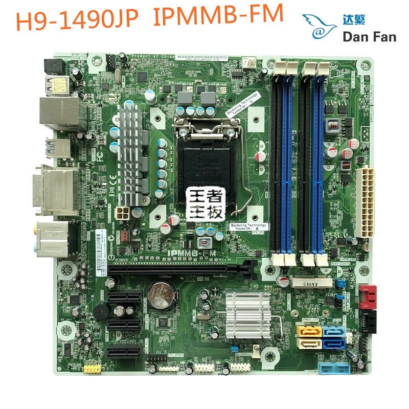 IPMMB-FM 696399-001 For HP H9-1000 H9-1490JP Desktop Motherboard 696887-001 696887-002 <font><b>Z75</b></font> GA1155 Mainboard 100%fully work image
