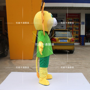 Image 5 - Lion Mascotเครื่องแต่งกายที่กำหนดเองแฟนซีAnime CosplayสำหรับHalloween Party