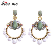 KISS ME New Statement Earrings 2017 Christmas Hot Sale Geometric Simulated Pearls Jewelry Big