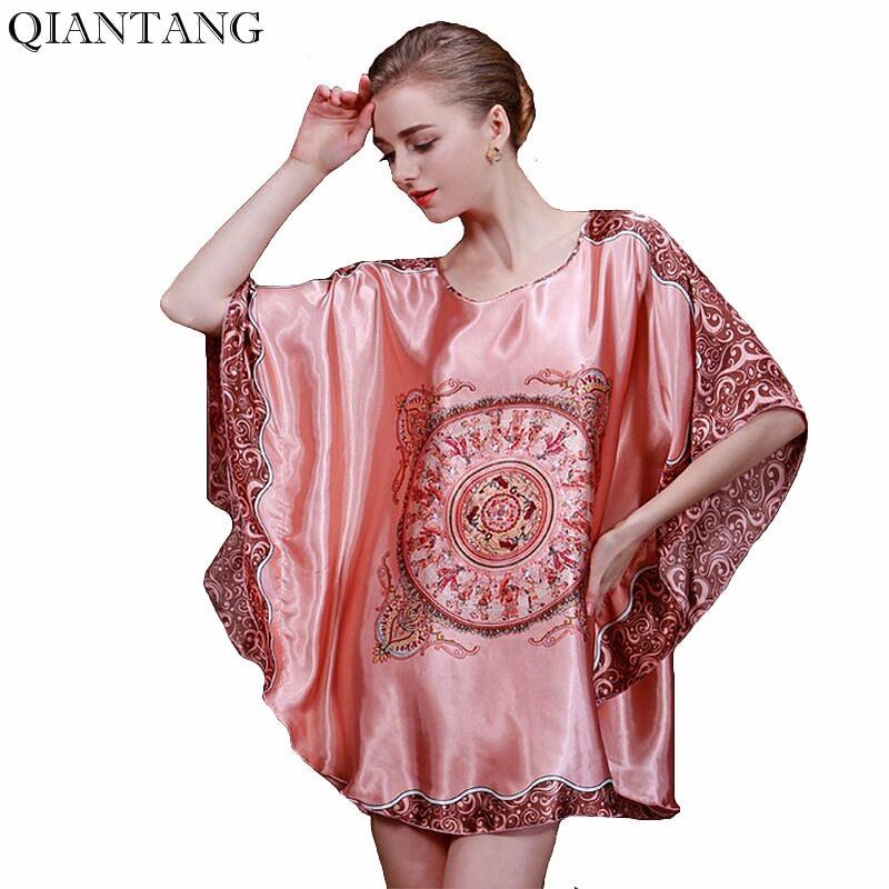 Summer Womens Night Robe Fashion New Chinese Style Bath Gown Faux Silk Nightgown Sleepwear Mujer Pijama One Size Flower Y8642