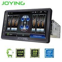 JOYING universal 1din android 6.0 jefe unidad de radio de coche amplificador digital con pantalla táctil de 7 pulgadas sistema de navegación GPS