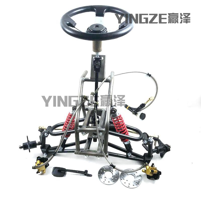 Go Kart Karting Four Wheel Atv Disc Brake Front Swingarms Rear Axle Steering Handlebar Shock Absorbers Frame Body With Wheels Fashionable Style; In