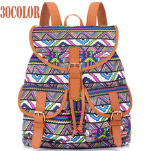 Sansarya Новый 2017 школьная сумка богемный Винтаж Для женщин рюкзак drawstring печати холст Bagpack SAC DOS Femme рюкзак женский