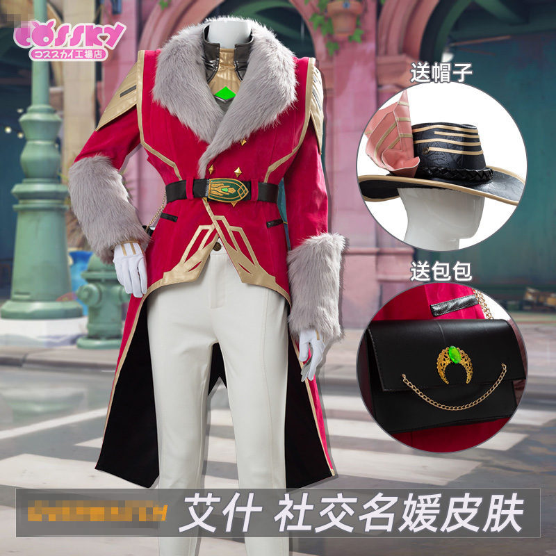 Game OW Ashe Ladies Skin Red Uniforms Cosplay Costume Free Shipping F image