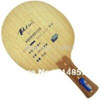 P alio R57 (R 57, R-57)คาร์บอนนุ่มปิงปอง/ping pongใบมี