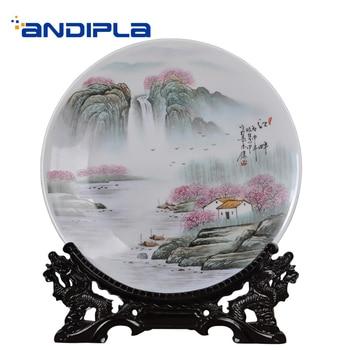 Jingdezhen Ceramic Decor Plate Vintage Sitting Dish / Hand Painted Landscape Pattern Handicrafts Wedding Souvenir Collection
