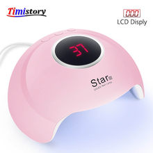 UV Lamp For Manicure LED Nail Dryer Drying Nail Polish Ice Lamp 30s/60s/90s Auto Sensor Nail Art Tools with 12 Pcs Led Beads(China)