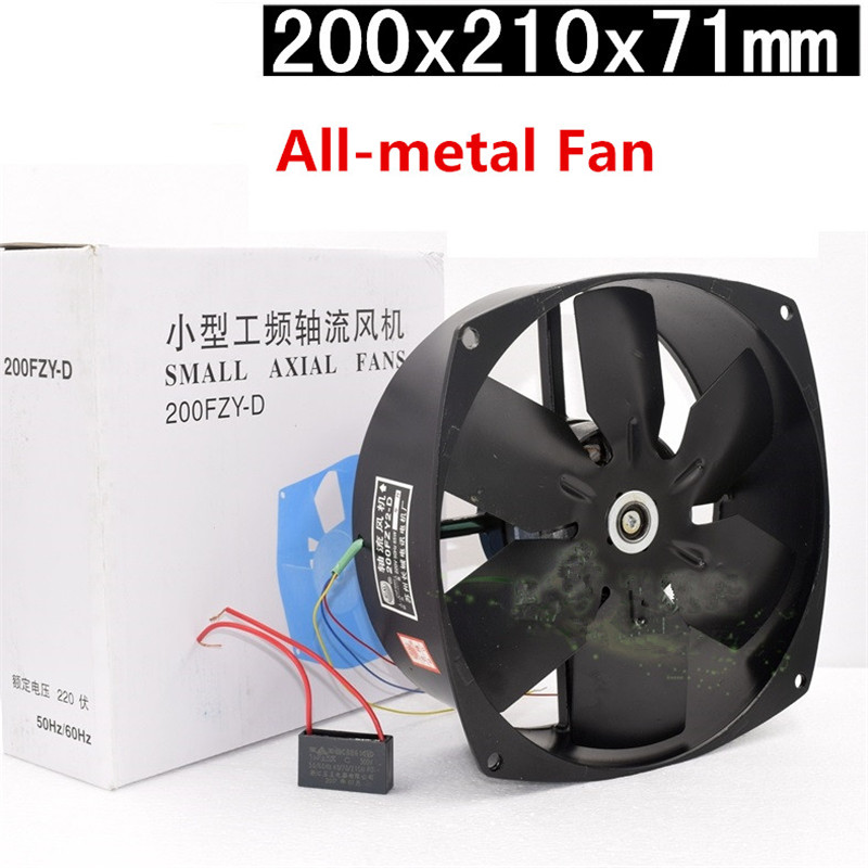 Metal Blade 200FZY2-D Cooling Fan 220V 65W 0.3A High Temperature Copper Motor All metal Axial Fan small aluminum high temperature cooling fan blade metal vane 70mm diameter 6mm shaft