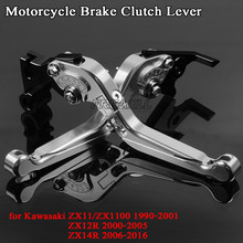 For Kawasaki ZX11 ZX1100 ZX12R ZX14R ZX 11 1100 12R 14R CNC Aluminum Motorbike Levers Foldable Motorcycle Brake Clutch