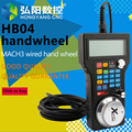 Оригинальный WXHC LHB03B LHB04B-4 LHB04B-6 маховик для контроллера MACH3 4-осевой  6-осевой гравировальный станок с ЧПУ
