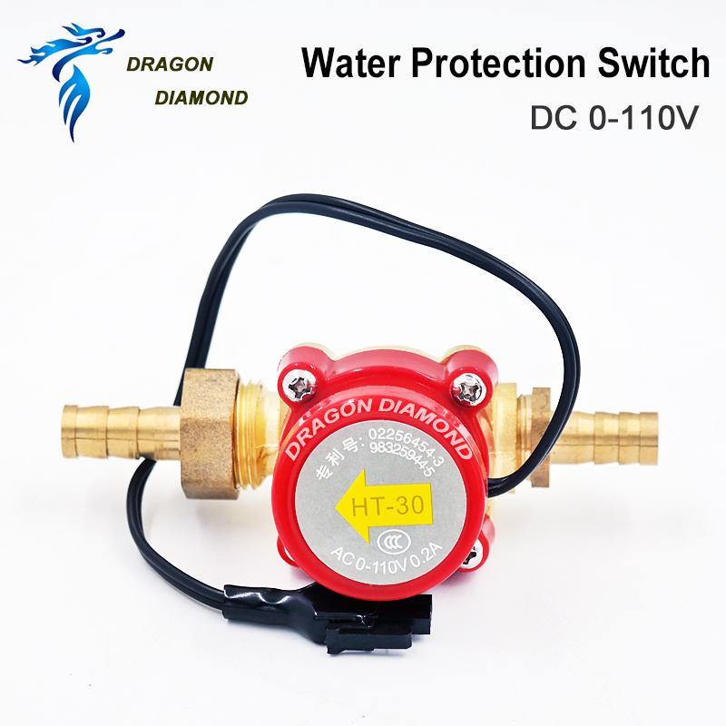 Water Flow Switch Sensor HT-30 For Laser Engraving Cutting Machine Water Flow Switch Sensor Laser Accessories