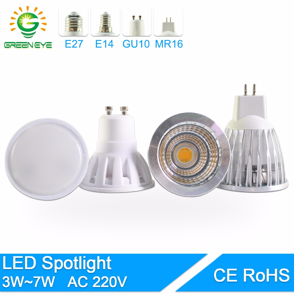 Green Eye LED Lamp GU10 MR16 LED Bulb E27 E14 3W 5W 6W 7W 220V 240V Lampada Aluminum LED Spotlight Energy Saving Home Lighting