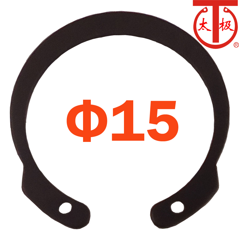 (IRTW 15) M1308/JV Reverse  Internal Retaining Ring (Reverse Internal Circlips )  100 pieces/lot